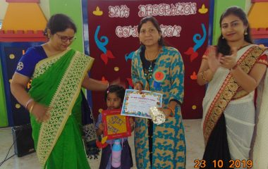 DIYA DECORATION COMPETITION